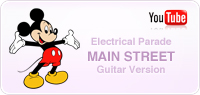 Main Street Electrical Palade Guitar Version